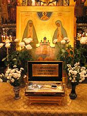 Мощи св. преподобномучениц  Великой Княгини Елисаветы и инокини Варвары