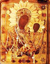 Грузинская икона Божией Матери (Раифский Богородицкий мужской монастырь)