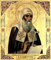 Образ священномученика Ермогена, патриарха Московского и всея Руси