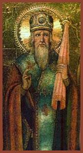 Образ святителя Гурия - первого архиепископа Казанской епархии