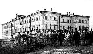 Кряшенская семинария, фото начала XX века.