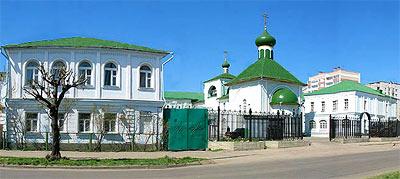 Казанская Духовная Семинария